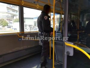 Λαμία: Έφοδος οπλισμένων αστυνομικών σε λεωφορείο – Το επεισόδιο που προκάλεσε αναστάτωση [pic]