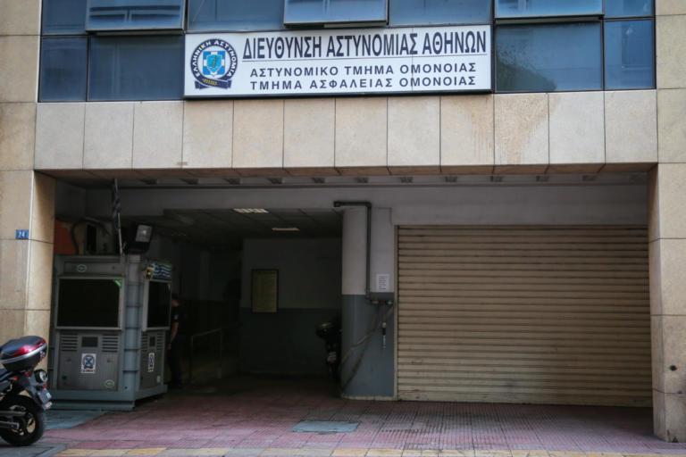 Επίθεση στο Α.Τ. Ομονοίας: Από τη φυλακή η εντολή για την καταδρομική | Newsit.gr