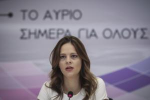 11 νέα προγράμματα για 88.500 ανέργους ανακοίνωσε η Αχτσιόγλου – Ποιους αφορά