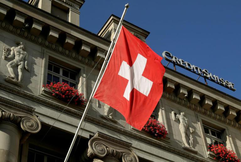 Ελβετία: Τραπεζικό απόρρητο τέλος – Όλα στην φόρα