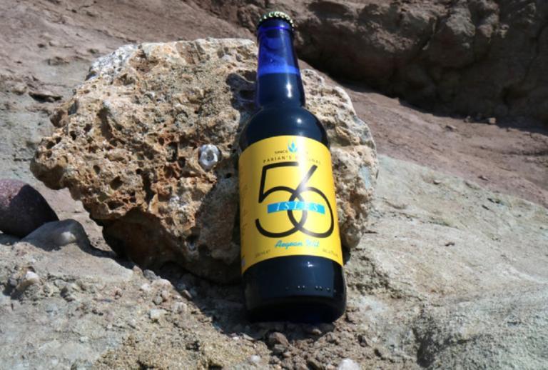 Μπύρα από την Πάρο στις έξι καλύτερες του κόσμου!   Newsit.gr