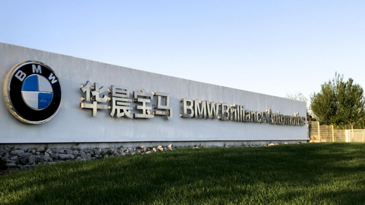 H BMW επενδύει 3,6 δις ευρώ στην κινεζική Brilliance Automotive | Newsit.gr