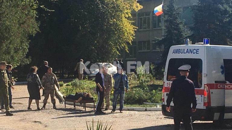 Τραγωδία στην Κριμαία: Έκρηξη σε κολλέγιο, δεκάδες νεκροί και τραυματίες | Newsit.gr