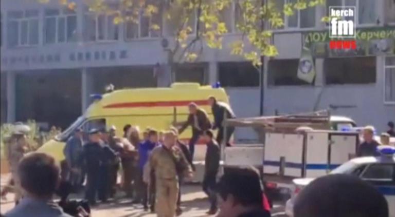 Μακελειό στην Κριμαία! Βρήκαν εκρηκτικό μηχανισμό στο σημείο της έκρηξης | Newsit.gr
