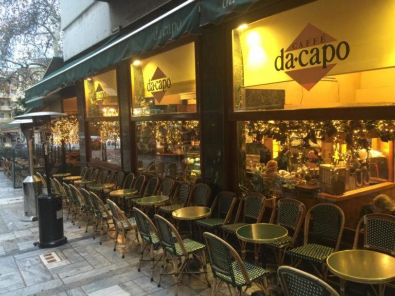 ΔΕΔΔΗΕ: Πάνω από 40.000 ευρώ η αξία της ρευματοκλοπής στο Da Capo | Newsit.gr