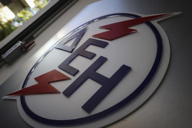 Πάτρα: Έκανε απόπειρα αυτοκτονίας μέσα στη ΔΕΗ! | Newsit.gr