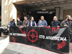 Διαμαρτύρονται οι αστυνομικοί έξω από το ΑΤ Ομόνοιας – video