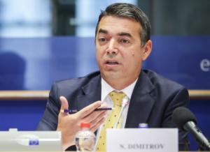 Απάντηση ΠΓΔΜ σε Ρωσία: Μην υπονομεύετε τη συνταγματική αναθεώρηση