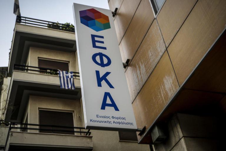 Το υπουργείο Εργασίας απαντά στη ΝΔ: Ο ΕΦΚΑ επιτυγχάνει πλεονάσματα | Newsit.gr