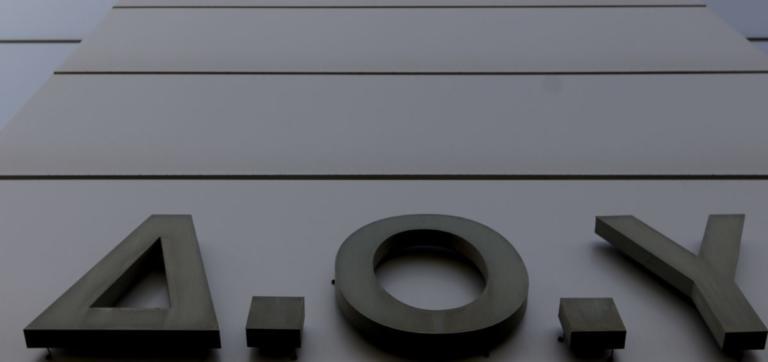 Διευκρινήσεις ΑΑΔΕ για τις συγχωνεύσεις εφοριών   Newsit.gr