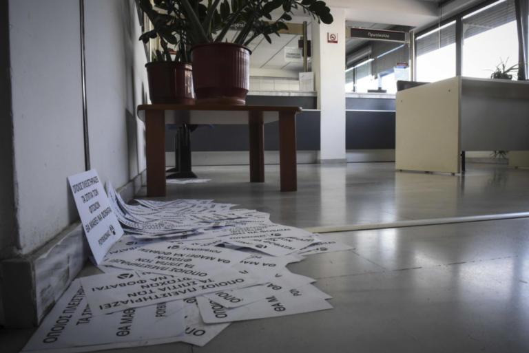 Παρέμβαση στην ΔΟΥ Βύρωνα από αντιεξουσιαστές | Newsit.gr