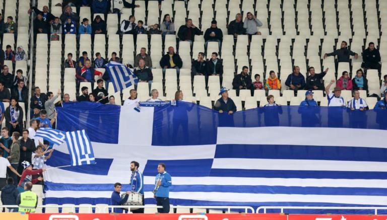 Ήττα για την Εθνική Ελπίδων! Φουλ για μπαράζ | Newsit.gr