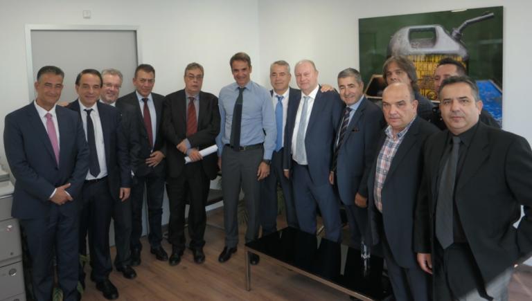Συνάντηση του προεδρείου της «Ενότητας» Με τον Κυριάκο Μητσοτάκη | Newsit.gr