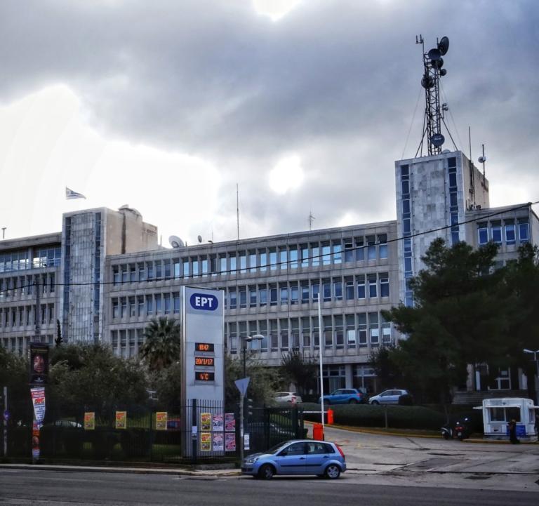 Η ΝΔ φέρνει την ΕΡΤ στην Επιτροπή Θεσμών και διαφάνειας της Βουλής | Newsit.gr