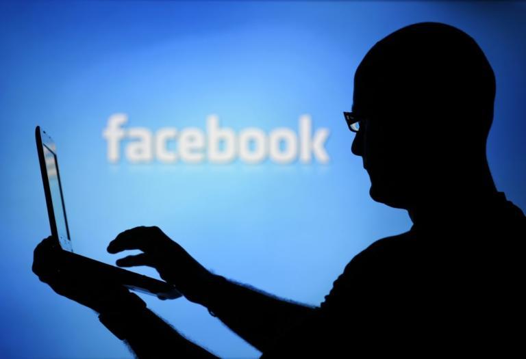 Το Facebook διέγραψε 82 ύποπτους λογαριασμούς που συνδέονταν με το Ιράν | Newsit.gr
