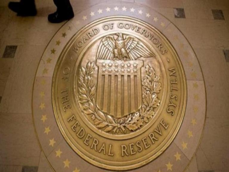 Η Fed, η Ελλάδα και μια νέα κρίση | Newsit.gr