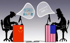 Πως ο Κινεζικός «Δούρειος Ίππος» κατασκόπευε ανενόχλητος για τρία χρόνια τους Αμερικανούς! [pic]