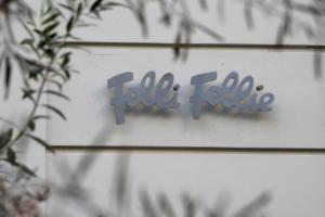 Συζητήθηκε η υπαγωγή της Folli Follie σε καθεστώς προστασίας