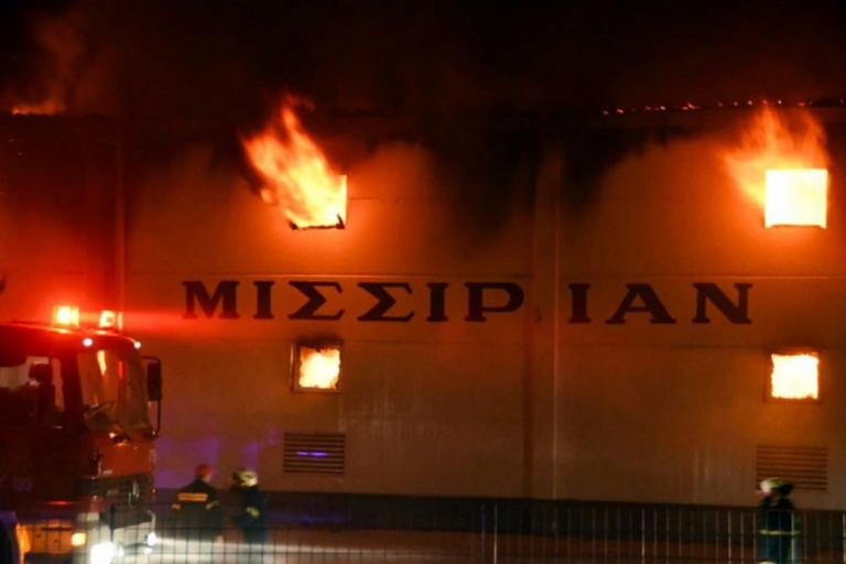 Μεγάλη φωτιά σε καπνοβιομηχανία στην Καβάλα | Newsit.gr