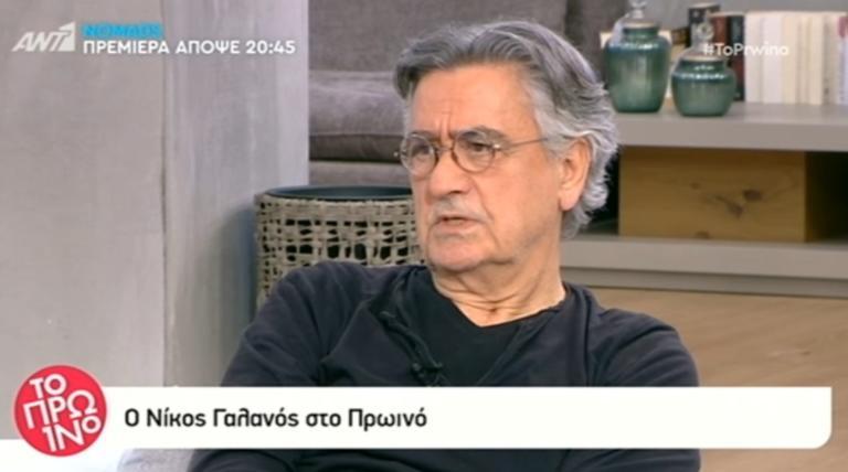 Ο Νίκος Γαλανός εξομολογείται για την Αλίκη Βουγιουκλάκη: «Εγώ την πήρα και πήγαμε στο διαγνωστικό κέντρο…»   Newsit.gr