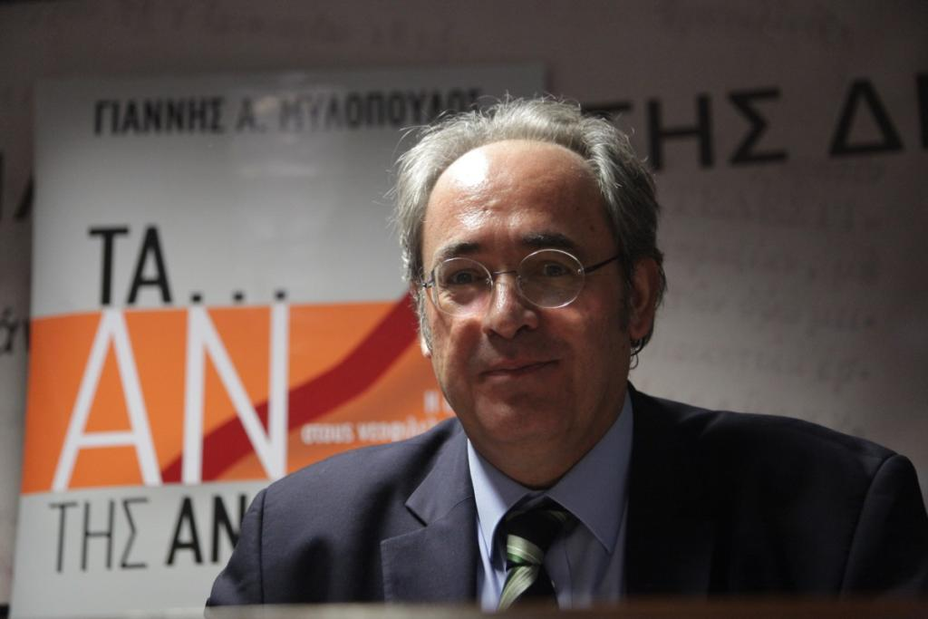Μυλόπουλος
