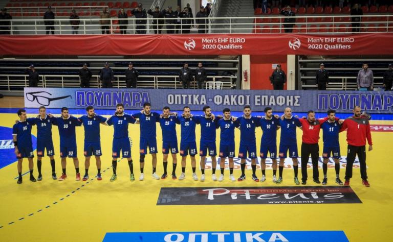 Θρίαμβος για την Εθνική ομάδα χάντμπολ! Νίκησε την ισχυρή ΠΓΔΜ | Newsit.gr