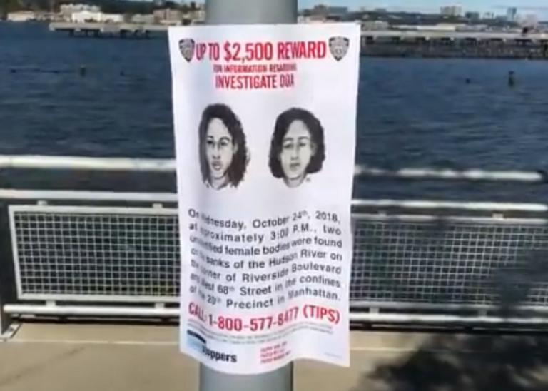 Θρίλερ στην Νέα Υόρκη! Νεκρές αδελφές στον ποταμό Χάντσον – Βρήκαν τα πτώματα δεμένα | Newsit.gr
