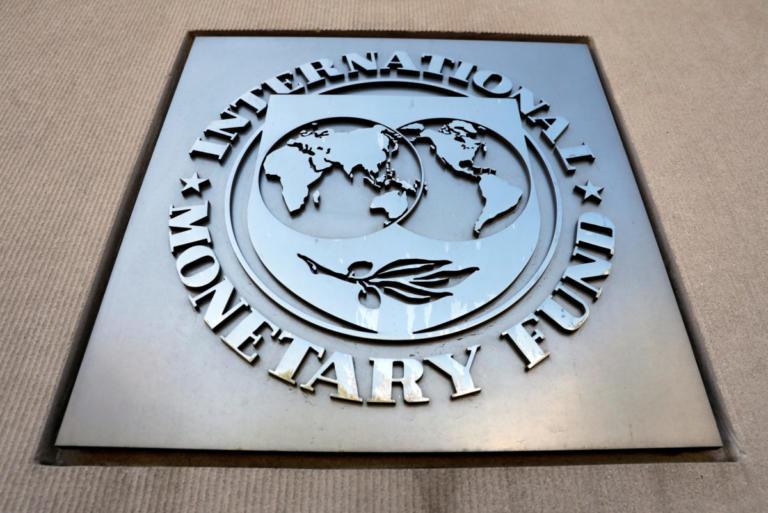Ενισχυμένο πρόγραμμα βοήθειας του ΔΝΤ στην Αργεντινή | Newsit.gr