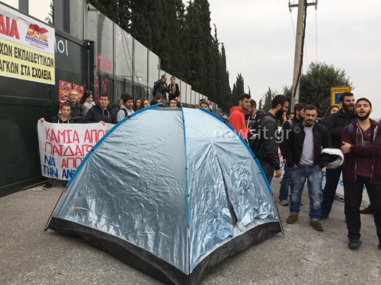 Άκαρπη η συνάντηση φοιτητών – υπ. Παιδείας – Καταγγελίες για τρομοκρατικό κλίμα και κοροϊδία | Newsit.gr