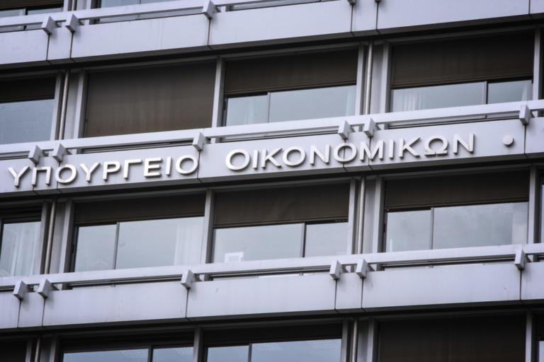 Το υπουργείο Οικονομικών ξεκαθαρίζει τι δεν πουλάει! | Newsit.gr
