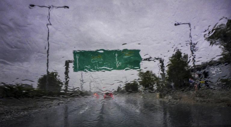 Καιρός: Βροχερό Σάββατο – Πού περιμένουμε προβλήματα | Newsit.gr