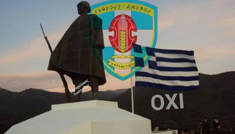 Ιωάννινα: Στο Καλπάκι η μεγαλύτερη ελληνική σημαία | Newsit.gr