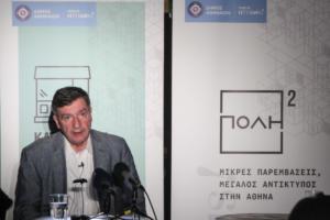 Ο Δήμος Αθηναίων γιορτάζει την επαναλειτουργία καταστημάτων στην πλ. Θεάτρου