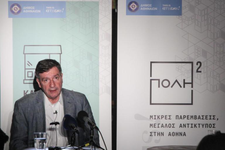 Ο Δήμος Αθηναίων γιορτάζει την επαναλειτουργία καταστημάτων στην πλ. Θεάτρου | Newsit.gr