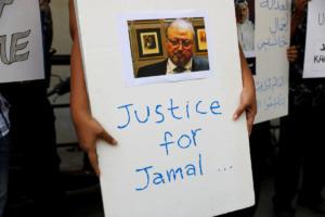 """Τζαμάλ Κασόγκι: Σφίγγει ο """"κλοιός"""" γύρω από τον Σαουδάραβα πρίγκιπα"""