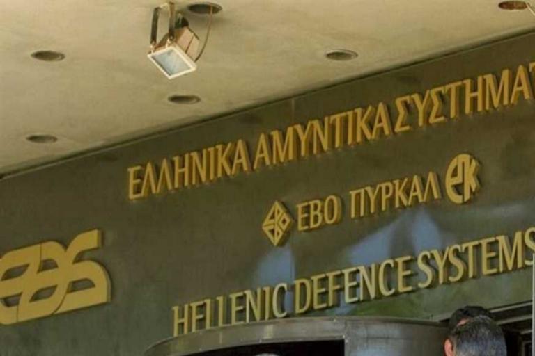 Καταγγελία – Βόμβα από τα ΕΑΣ για σχέδιο τεμαχισμού και εκχώρησης τεχνογνωσίας εις βάρος τους! | Newsit.gr