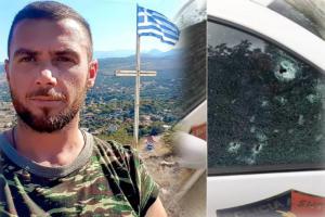 Κωνσταντίνος Κατσίφας: Παρέμβαση του Προέδρου της Αλβανίας για την επιστροφή της σορού