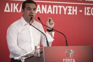 ΣΥΡΙΖΑ: Με Τσίπρα και… Καμμένο η Κεντρική Επιτροπή
