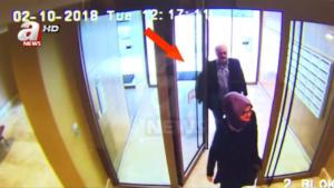 Δολοφονία Κασόγκι: Θα κάνουν φύλλο και φτερό το πηγάδι στο προξενείο