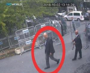 Βρήκαν το πτώμα του Τζαμάλ Κασόγκι μέσα σε πηγάδι!