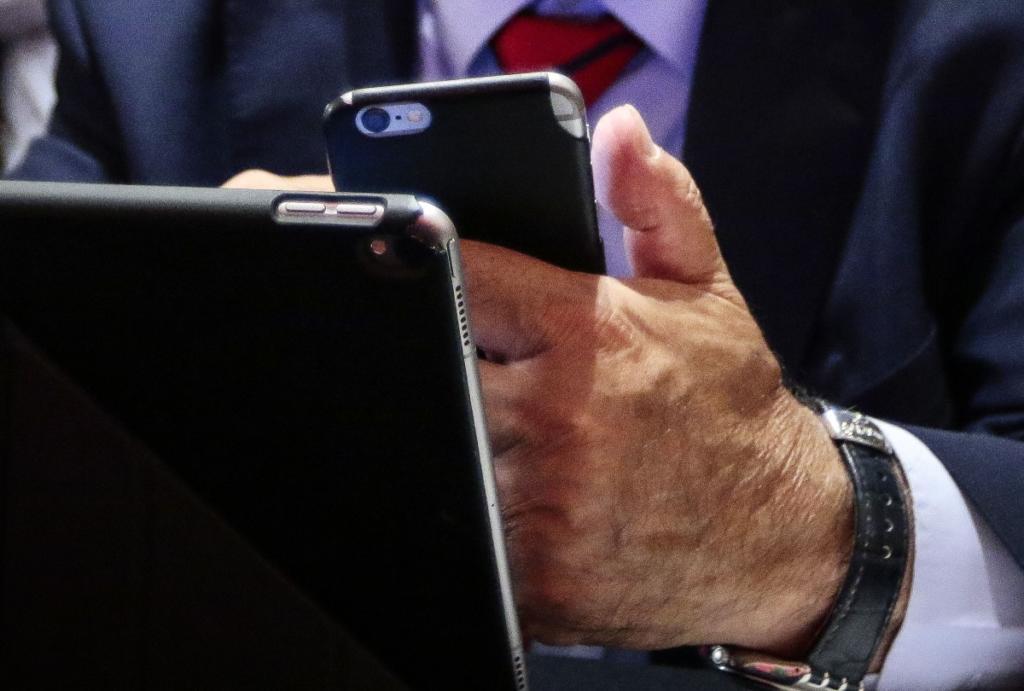 διακοπή σταθερά κινητά