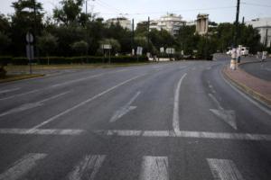 Σας ενδιαφέρει – Ποιοι δρόμοι της Αθήνας θα είναι κλειστοί την Κυριακή