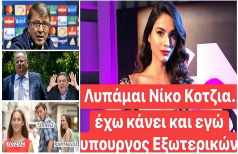 Παραίτηση Κοτζιά: Ηλιάνα Παπαγεωργίου ή Τάκης Λεμονής για ΥΠΕΞ! Πανηγύρι στο Twitter! | Newsit.gr