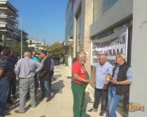 Θεσσαλονίκη: Διαμαρτυρία με κουδούνια από κτηνοτρόφους – video