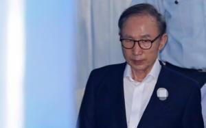Νότια Κορέα: 15 χρόνια φυλακή σε πρώην πρόεδρο της χώρας