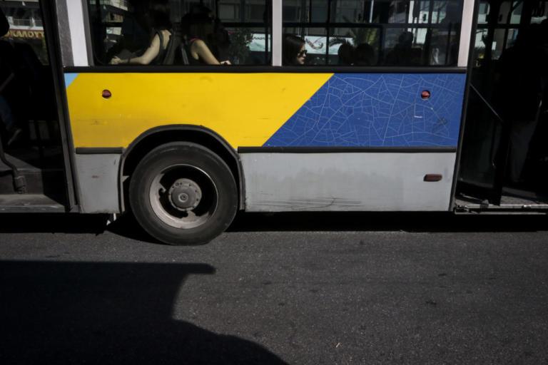 Σύσκεψη στον ΟΑΣΑ για τις επιθέσεις σε λεωφορεία στο Καματερό – Ενισχύονται οι περιπολίες στην περιοχή | Newsit.gr