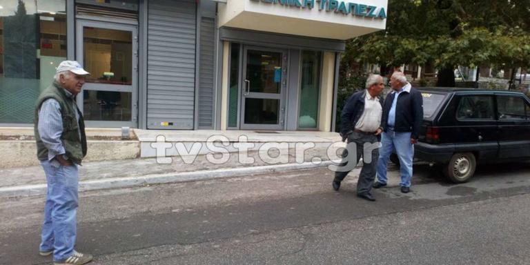 Βοιωτία: Τρόμος σε τράπεζα! Ληστές μπούκαραν με πιστόλια και χειροβομβίδα – Video | Newsit.gr