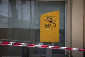 Φολέγανδρος: Διάρρηξη στα ΕΛΤΑ – «Πόλεμος» στον Δήμο