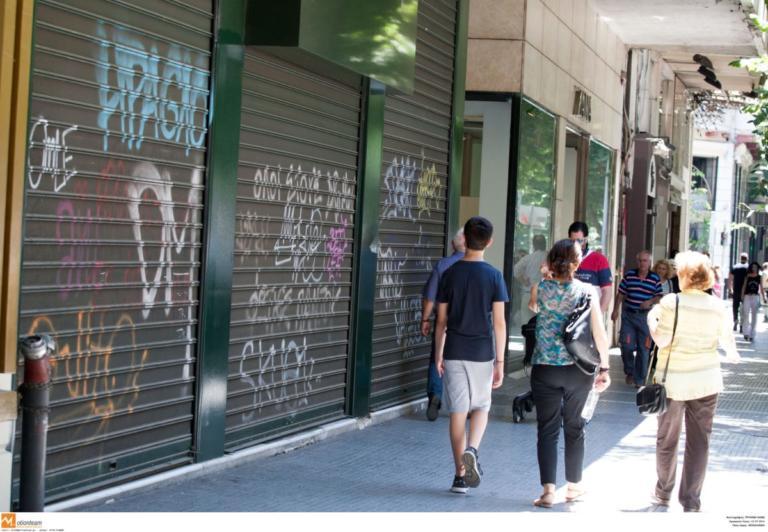 Απεργία των εμποροϋπαλλήλων την ερχόμενη Κυριακή ενάντια στην λειτουργία των καταστημάτων | Newsit.gr