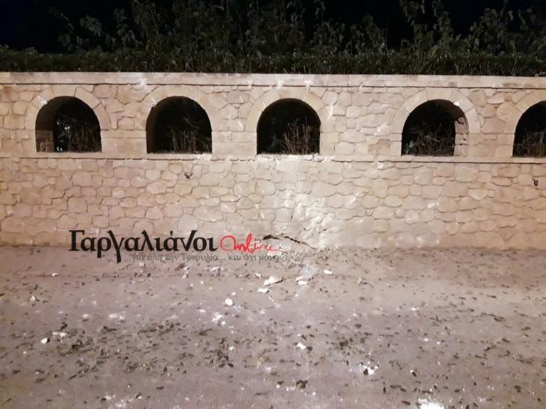 Μεσσηνία: Ισχυρή έκρηξη αναστάτωσε τη Μαραθόπολη – Σε μαντρότοιχο η εκρηκτική ύλη [pics] | Newsit.gr